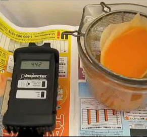 Japanese vegetable juice radiation test