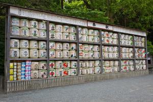 Sake Hachimangu