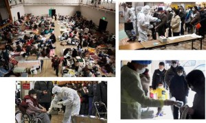 Fukushima population in shelters