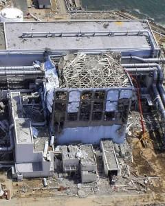 Fukushima Dai-ichi destroyed reactor