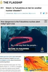 Bogus January 8, 2014 Al Jazeera America Pacific currents map plus VC Reporter cover - screen shot of Al Jazeera America page