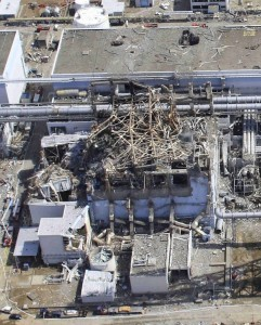 Destroyed Fukushima reactor