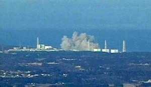 Fukushima Daiichi Unit 1 expoding March 11, 2011