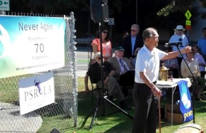 "Junji Sarashina at PSR-LA ""Never Again"" commemoration in Santa Monica August 5"
