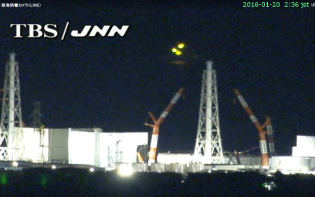 Gone Fishing - Fukushima at Five Years courtesy TBS JNN Ustream